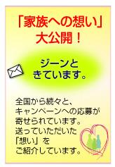 kokai_02.jpg